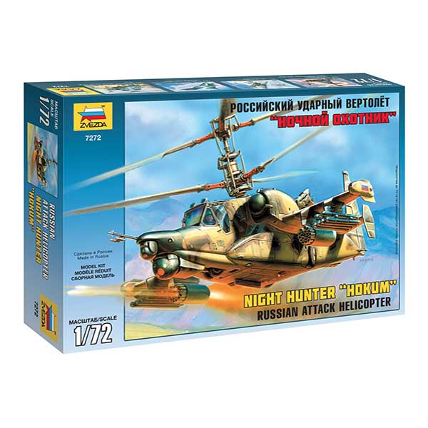 Zvezda 7272 1:72 KA-50SH Night HUNTER Rusian Attack Helicopter