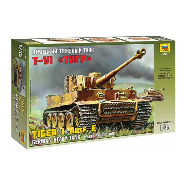 Zvezda 3646 1:35 Tiger I Early (Kursk)